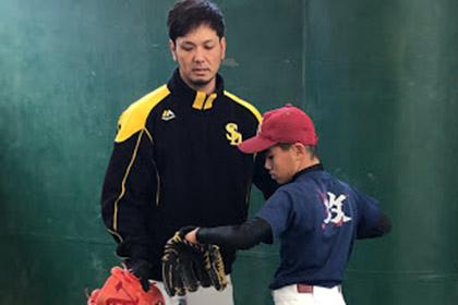 ホークスジュニアアカデミー 野球塾